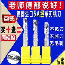 Germany imported 5A Grade 3 175 single blade spiral milling cutter acrylic PVC advertising cutting computer engraving machine tool