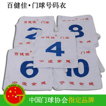 Ningbo Bai Jian Jia Red Blue folding double-sided number door jersey goalball Equipment goalball stick Matching number cloth