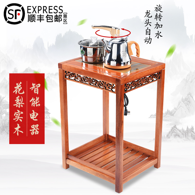 Flower pear solid wood tea cart tea table bottle water tea set storage cabinet automatic glass electric kettle home