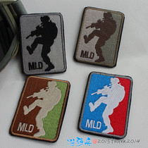 MLD breaks through the door and enters the outdoor embroidery magic badge, arm badge, backpack, sticker, check water meter, express special purpose