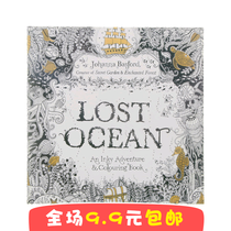 The English Version Lost Ocean Coloring Book Secret Garden Adult Under Reduced Pressure To Hand