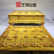 Big leaf gold nanmu three chess table multi-function chess table chess table mahogany board table tea tray set