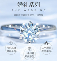 Imimported Mosang stone platinum PT950 six claw ring female old Feng Xiang and one carat big diamond ring marriage proposal