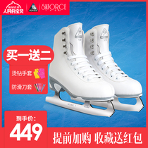 Canadian Jackson JS150 Ice skates Childrens fancy beginner skates