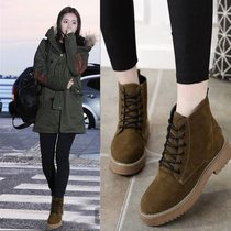 winter boots female new cashmere Martin boots leather female British <br> <br> english-Wind wild school students flat boots women's shoes tide