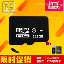 128g mobile phone memory card oppo millet vivo 64g memory card Huawei Cool SD / TF card