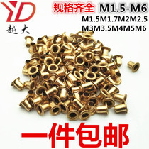 Free of mail brass hollow chicken eye buckle rivet Copper over hole cap nail M1.5M1.7M2M2.5M3M3.5M4M5M6