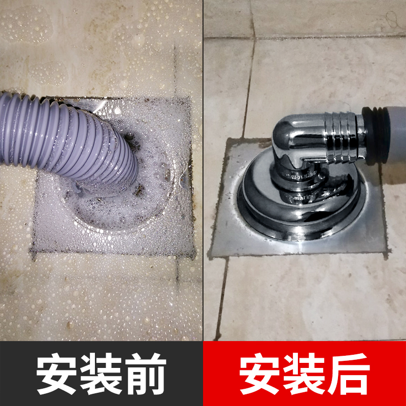 Special joint for floor drain of submarine washing machine Three-way drainage pipe sewer odor-proof and overflow-proof toilet cover