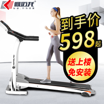 Comairon M6 Electric Mini treadmill household small full folding ultra-mute weight loss fitness Equipment
