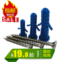 US-solid small blue shark plastic expansion pipe glue plug with stainless steel self-tapping screw 6mm8mm10mm