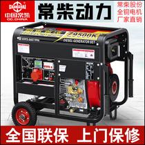 Дизель-генераторная установка Changchai power Бытовая 3 6 5 10 кВт 8 кВт однофазная 380 В двойное напряжение 220 В