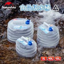 NH Outdoor camping folding bucket with faucet car PE food class storage bucket portable water bag 10-15l