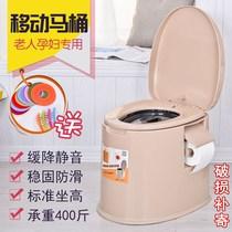 Les femmes enceintes âgées à lintérieur de la toilette mobile de personnes âgées de toilettes adultes pratique pratique de toilettes à usage domestique