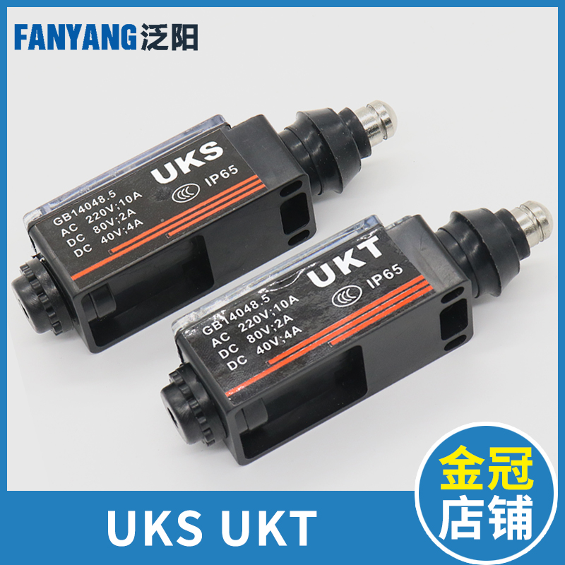 UKS switch UKT switch speed limiter buffer increase tight wheel travel manual automatic reset elevator accessories