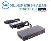 Dell Dell D3100 Docking station USB3.0 compatible tablet notebook port Replicator 4K HD