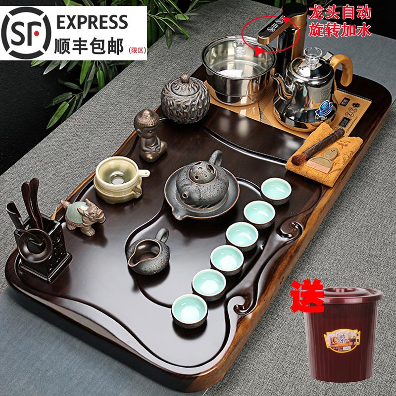 黑檀实木茶盘整套泡茶功夫茶具套装紫砂茶杯全自动一体茶台家用