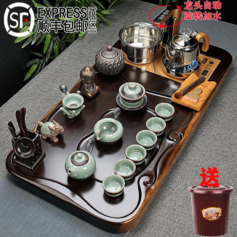 Tea set ebony solid wood tea plate tea table purple sand set kung fu tea cup set fully automatic one home