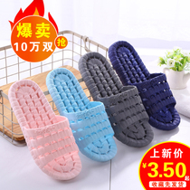 According to the home slippers male and female home indoor non-slip hotel hollow bathroom bath couple sandals home female