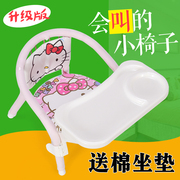 The baby chair chair chair export reinforcement children call cartoon Baby Chair Stool Bench Chair for dinner