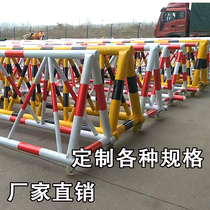 Rice frame refuse horse barricade move retaining guardrail barricade anti-collision guardrail riot rejection horse facility factory customization