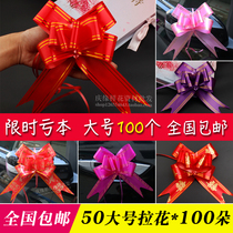 50 Large hand flower wedding wedding car wedding room decoration big flower new car flower butterfly color Ribbon Wholesale