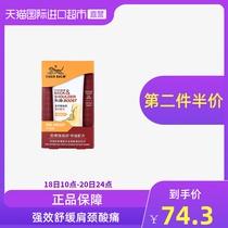 (Straight camp) Hong Kong version of Tiger Balm tiger standard neck shoulder Schutt strong formula 50g to relieve shoulder and neck sore massage cream