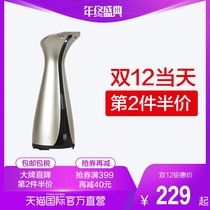 (direct) Umbra Import creative Intelligent Induction Automatic Hand sanitizer 177ml Canada