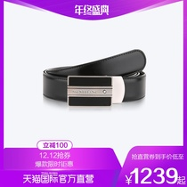 (Direct Battalion) Montblanc million treasure Dragon imported belt Mens contemporary series Cowhide 38156 Germany