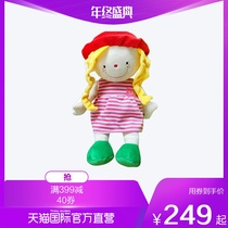 (direct) Hong Kong Chi Chish and I learn Xiao Ying little Yao Baby learn to speak baby early teach smart toys