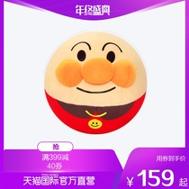 (direct) Japanese bread Superman imported plush doll electric toys jump Jump Music Tumbler
