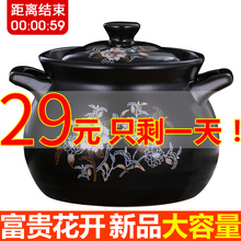 Casserole stew pot high temperature resistant pot soup pot ceramic small pot soup pot domestic open fire gas soup pot large