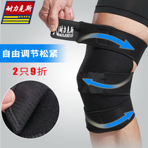 Knee Mens sports knee cycling winter windproof protective paint cover joint warm protective sleeve dance protective gear