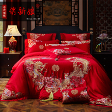 Four sets of big red cotton Embroidery Wedding bedding suite for wedding and six sets of pure cotton embroidery bedding