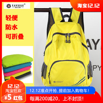 Outdoor foldable shoulder Bag Ultra light portable travel backpack male and female schoolbag children sports skin bag mountaineering Bag