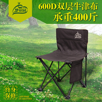 Dream Garden Portable Small folding stool outdoor folding chair fishing chair casual chairs beach chair painting sketch Chair