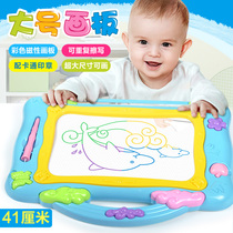 (large) color magnetic childrens drawing board baby puzzle toys 1-3 year old toddler graffiti blackboard
