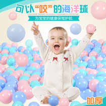 Safe non-toxic ocean ball children thickened bobo ball Baby playground toy ball pool fence baby color ball