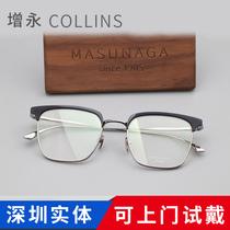 2f42f653e1 MASUNAGA sunglasses COLLINS Japan handmade pure titanium metal business  square glasses frame