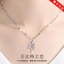 Chow Tai Fook Star necklace Female Platinum Pt950 birthday gift to girlfriend pure white gold Mo Sang diamond pendant Mothers Day