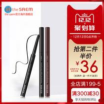 The Saem South Korean eyeliner pen extremely fine waterproof does not dye the hard head inside the eyeliner multi-color optional