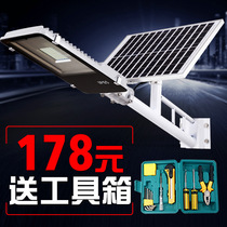 ☀️ Solar Lamp Street lamp 6 meters outdoor lights led home Ultra bright new countryside waterproof outdoor garden lamp 100W