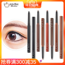 Korea Unny automatic rotating eyeliner pen Female extremely fine waterproof anti-perspiration persistent non-decolorization non-dyeing beginner