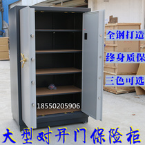 Safe Office 1.5 meters 1.8 meters jewelry cabinet Safe Office cabinet Large safe to open the door