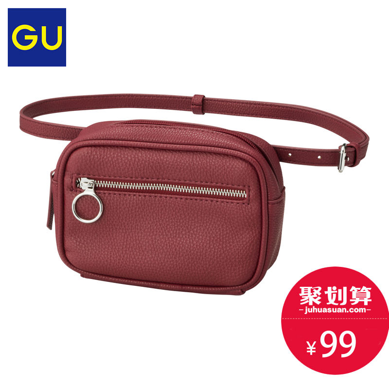 GU Superior Square Wallet Fashion Street Style Fine Mini-phone Change Key Wallet 319681