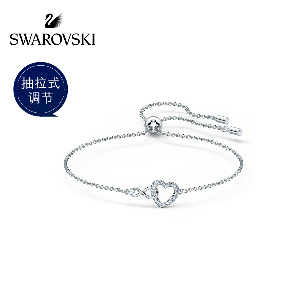 (Wang Yibo poster with the same series) Swarovski SWAROVSKI INFINITY womens bracelet