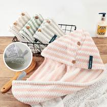 Tired ninicasa Japanese yodo xiui cation dry hair cap bag headscarf shower cap super absorbent wipe hair