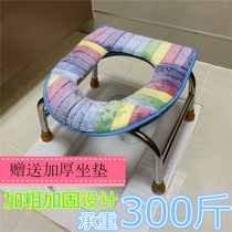 Overlay thick pregnant women sitting toilet old people sitting in toilet chairs anti-slip toilet patients squatting stool toilet stool stainless steel