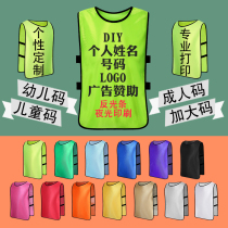Anti-service Basketball football training Vest Unit clothing group number clothing expansion vest custom advertising Shirt