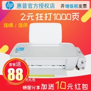 HP 1112 HP color inkjet printer photo photo small black and white students home office, A4 paper