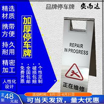 Stainless steel parking plate is repairing the A-word stacking sign carefully slip cleaning in the process of making
